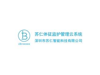 深圳市苏仁智能科技