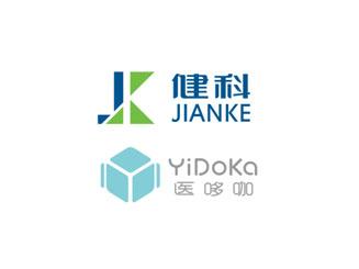 北京健科云網科技