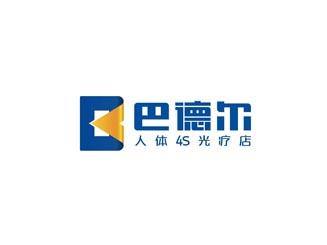 深圳市善德兄弟生物医疗科技有限公司