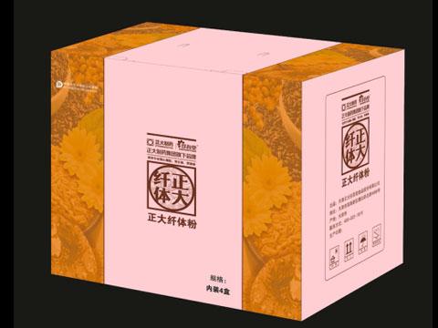 平衡膳食营养,呵护全民健康!正大珍吾堂将再次亮相2020第27届北京健博会