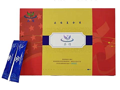 肠道健康卫士-厚品益生菌将亮相2020第27届北京健博会