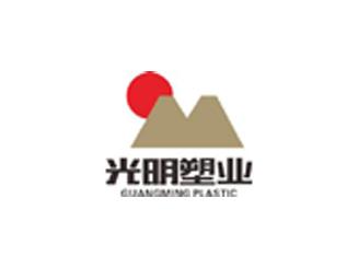 河北省沧州光明塑业有限公司