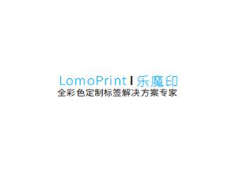 广州市誉贸计算机有公司