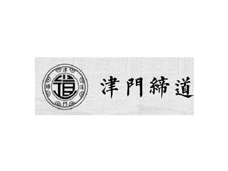 天津缔道生物科技股份有限公司