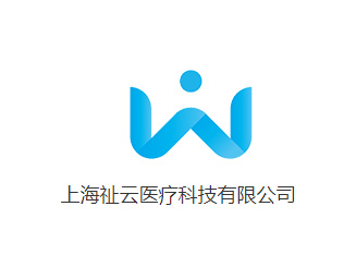 上海祉云医疗科技有限公司