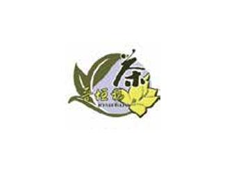 山西舜聚康药茶产业发展有限公司