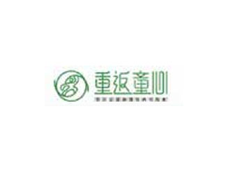 晋城市卧龙湾康养小镇旅游开发有限公司