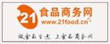 21食品商务网