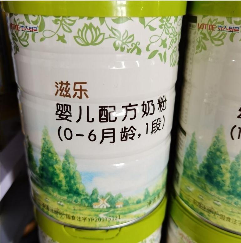 滋乐奶粉细节展示
