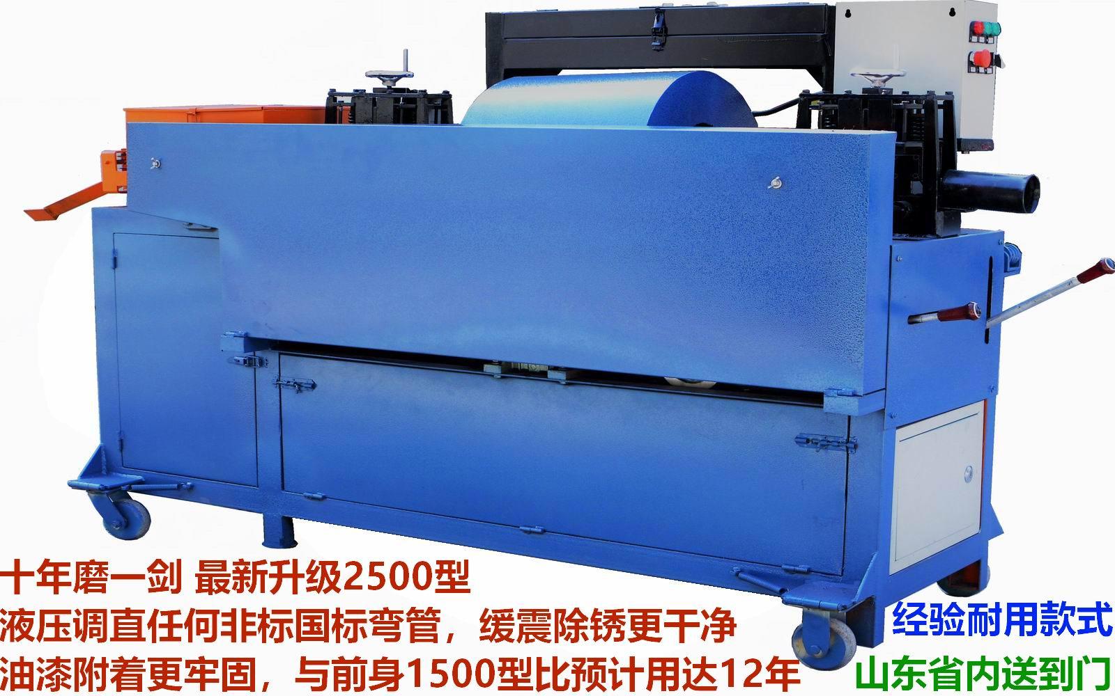 KTCS-2500型钢管调直机除锈刷漆机
