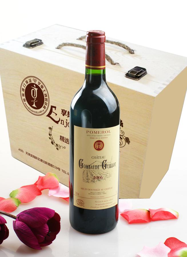 古柏佳丽庄园宝物隆有机干红2006年(整箱6瓶起售)