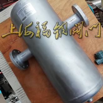 双挡板式蒸汽汽水分离器