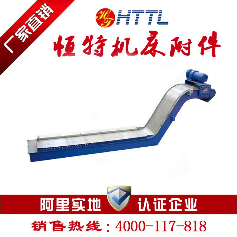 自产可定制包邮 磁性 刮板链板螺旋振动式机床除屑输送排屑机链板