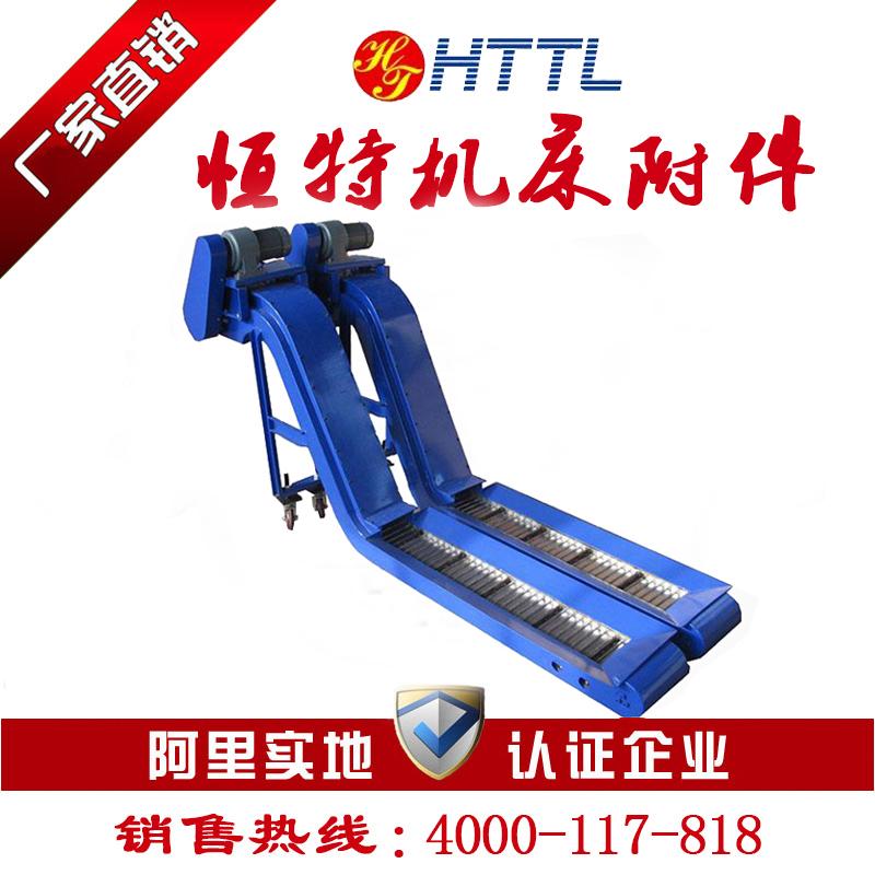 自产可定制包邮 链板 磁性刮板螺旋振动式机床输送除屑排屑机链板