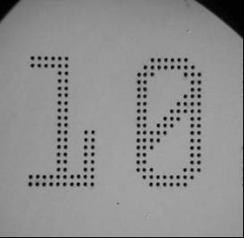 超洁晶圆打码机