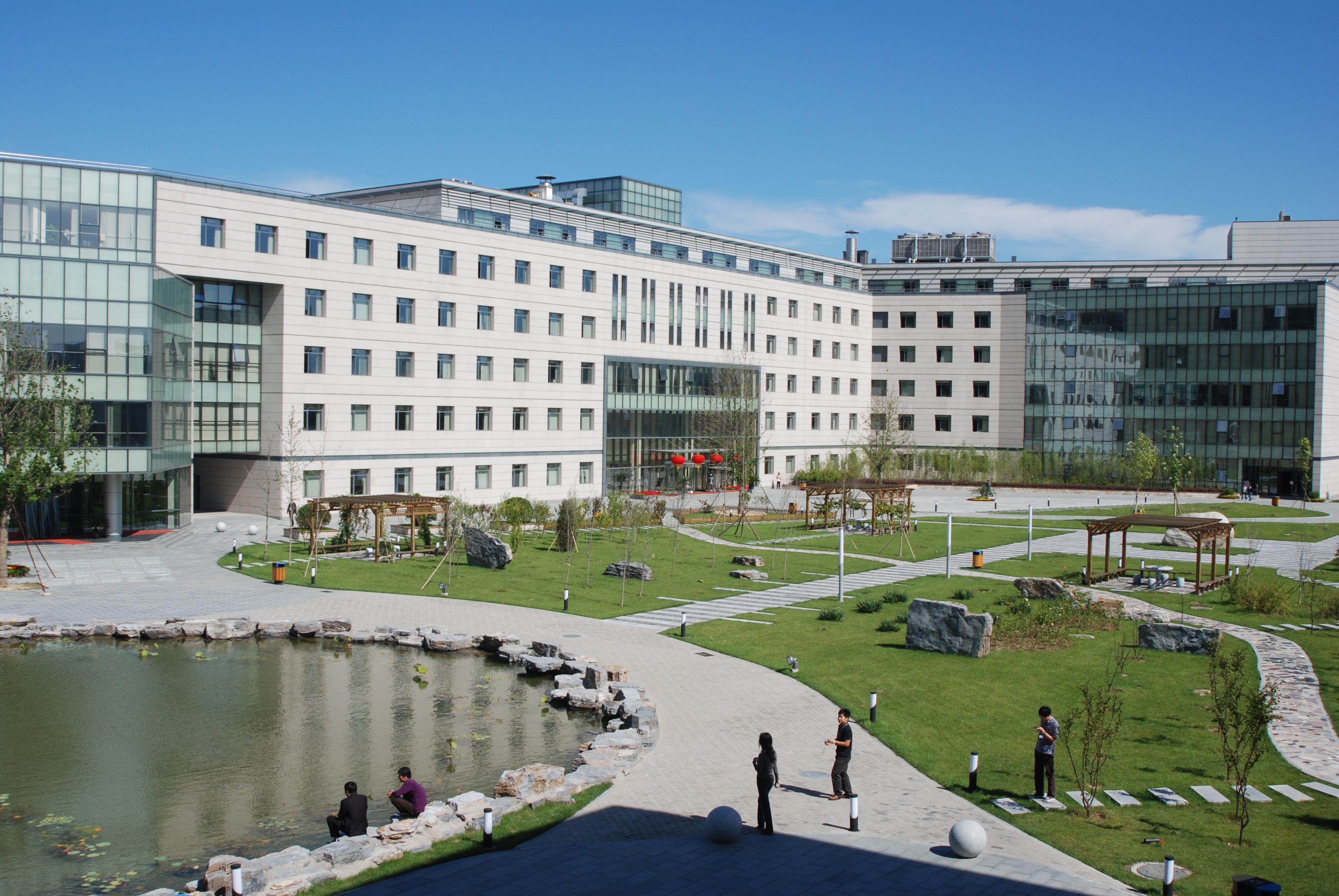 中国银行信息中心