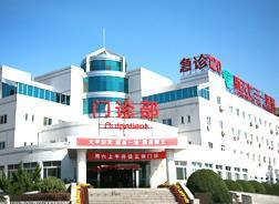 中国航天七三一医院