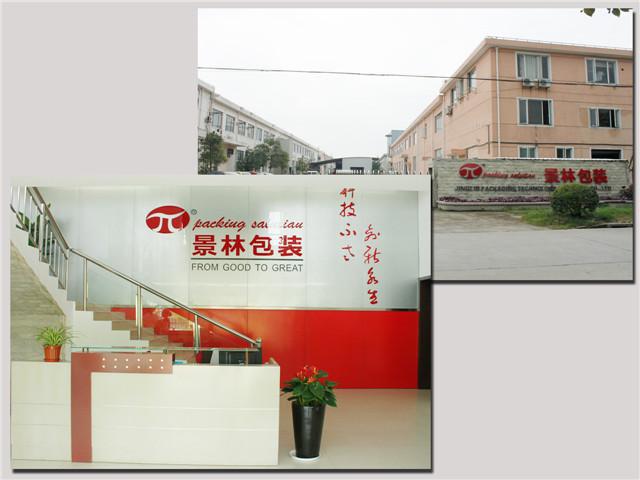 新厂大门-前台