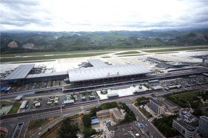 Guiyang Longdongbao Airport