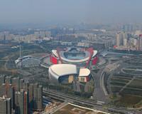 Nanjing Olympic Stadium