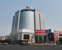 Jinggong Mall