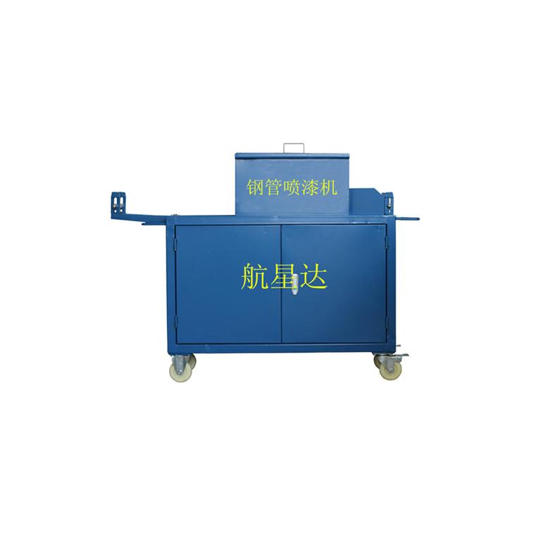 HXD-800钢管喷漆机