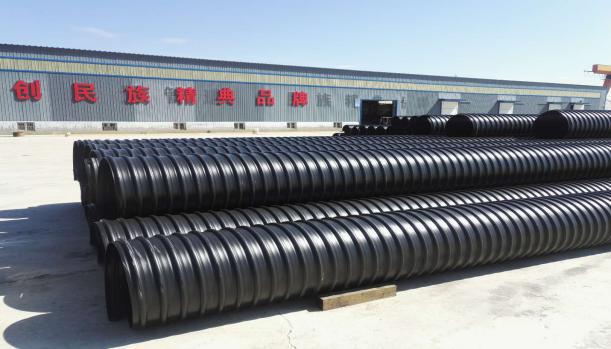 钢带增强聚乙烯PE螺旋波纹管
