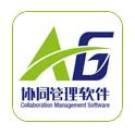 致远:A6协同管理软件