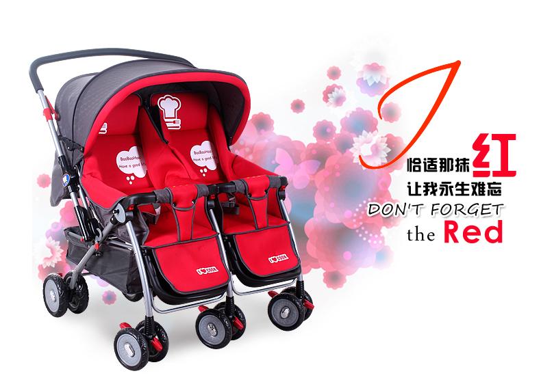 宝宝好703R(双胞胎)