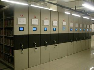 电脑型智能密集柜