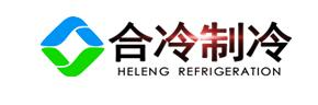 合冷logo