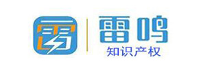 雷鸣logo