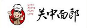 关中面郎logo