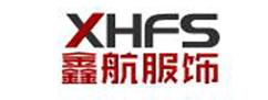 鑫航服饰logo