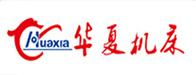 华夏机床logo