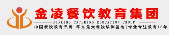 合肥金凌美食餐饮管理集团