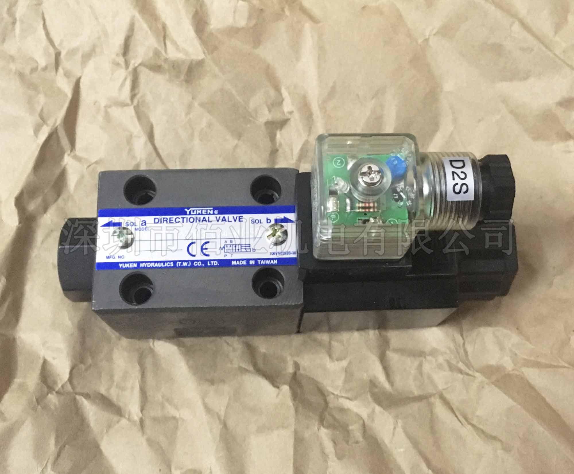 臺灣油研電磁方向閥,DSG-01-2B60B-D24-N1-50