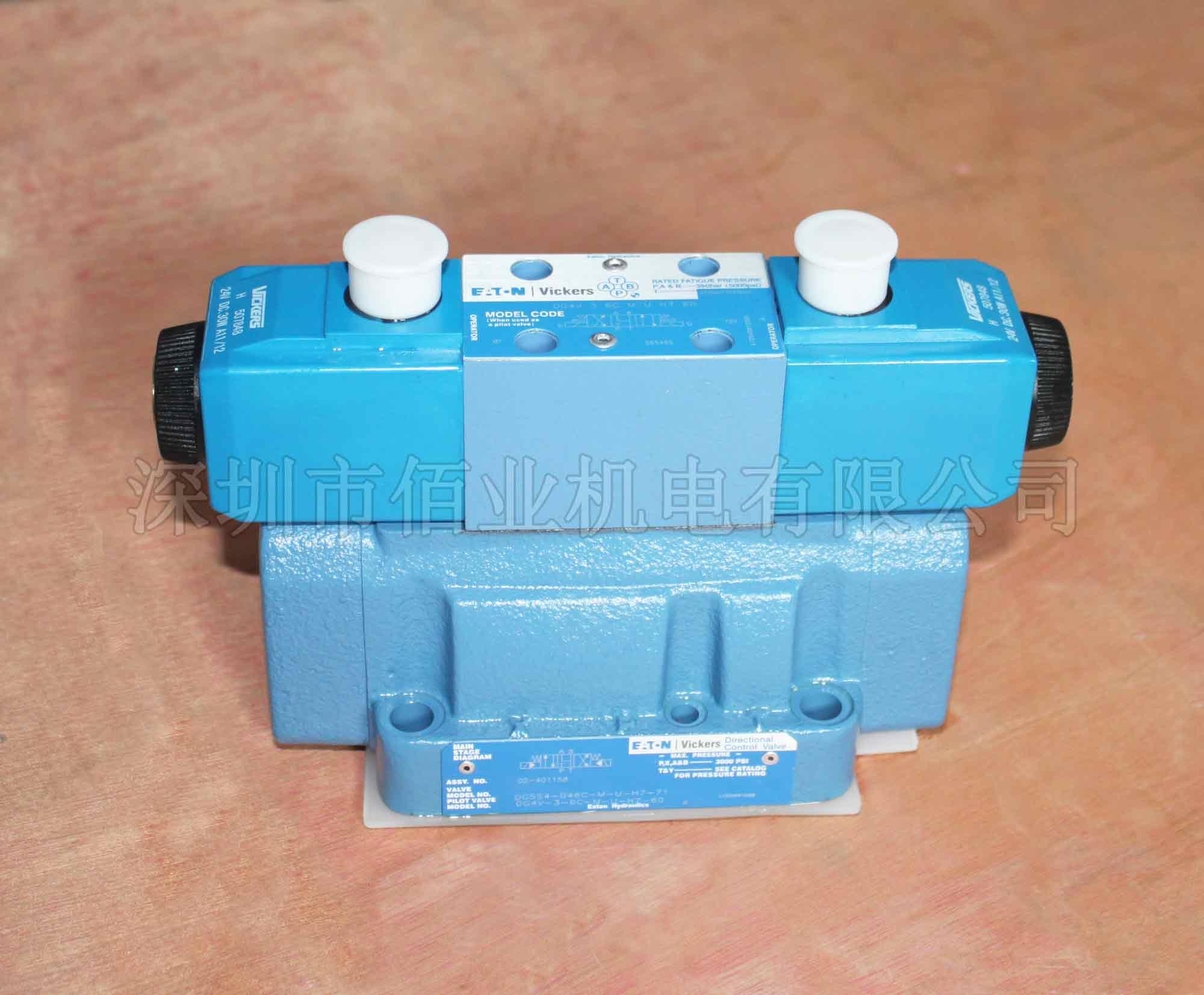 伊頓威格士電液閥,DG5S4-046C-M-U-H7-71,02-401158