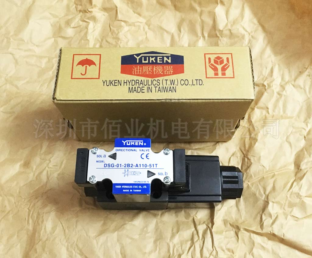 DSG-01-2B2-A110-51T,臺灣油研電磁方向閥