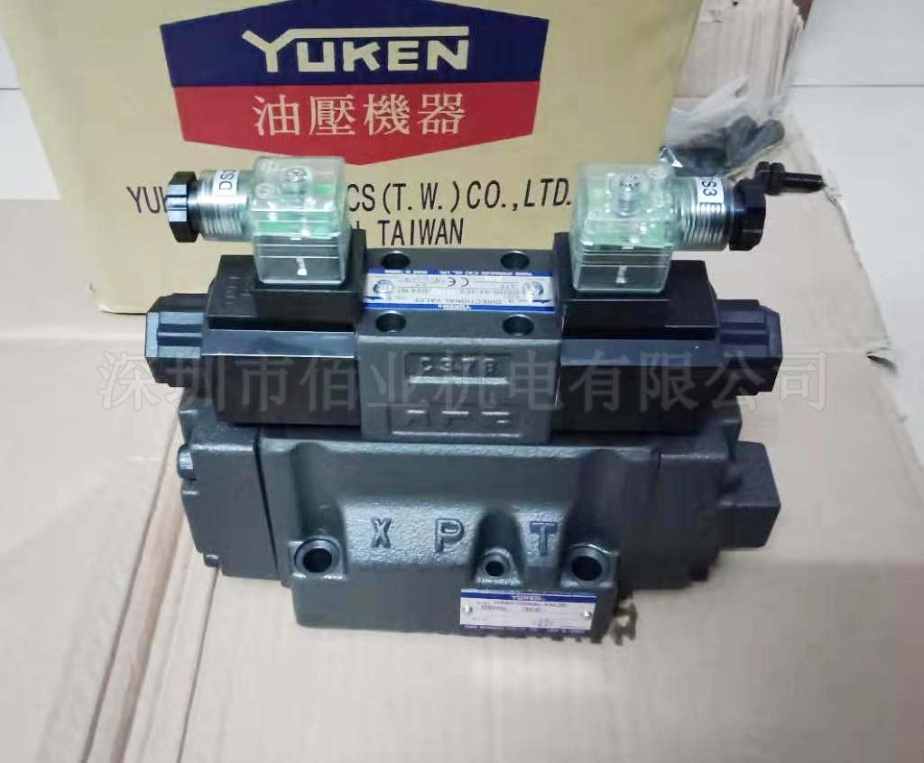 油研电液方向阀,DSHG-04-3C2-RA-D24-N1-51T