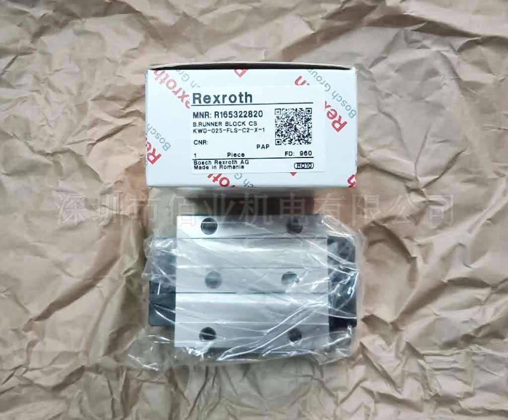 力士樂滾珠滑塊R165322820,B.RUNNER BLOCK CS KWD-025-FLS-C2-X-1
