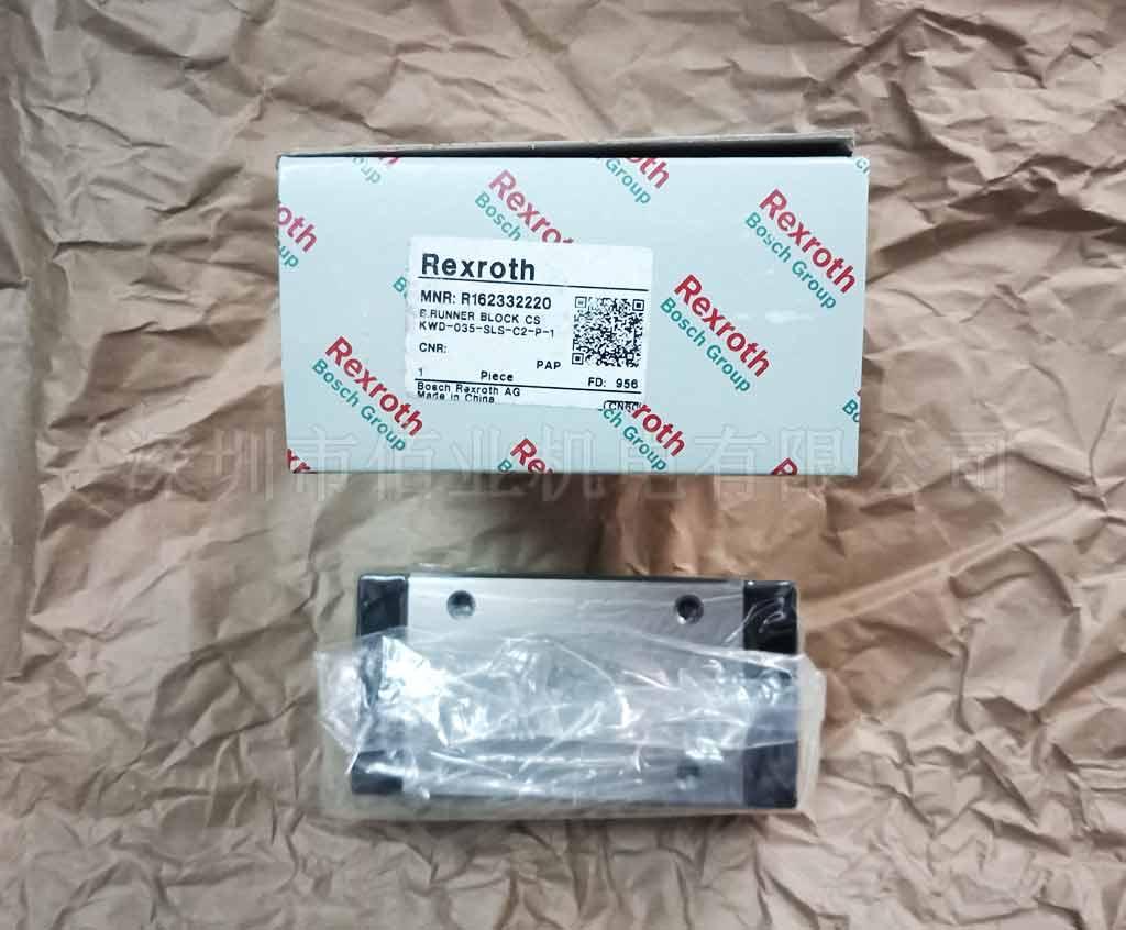 博世力士樂鋼質滾珠滑塊R162332220,B.RUNNER BLOCK CS KWD-035-SLS-C2-P-1