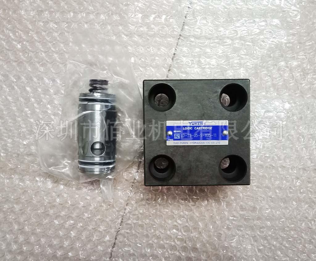 榆次油研方向控制插装阀,LD-25-05-S-X05-11