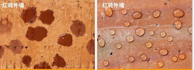 轩彩娱乐手机客户端下载纳米防水 轩彩娱乐手机客户端下载 B5 防水效果