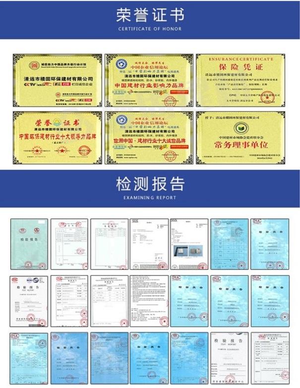 轩彩娱乐手机客户端下载荣誉证书及检测报告