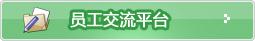 钱柜777娱乐手机官网
