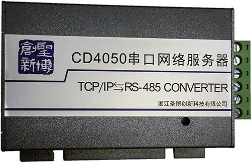 CD4050串口網絡服務器