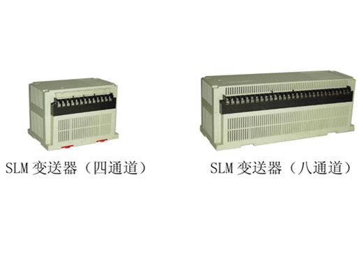 SLMCD-21TS智能型一体化新万博官网manbetx万博体育手机app下载