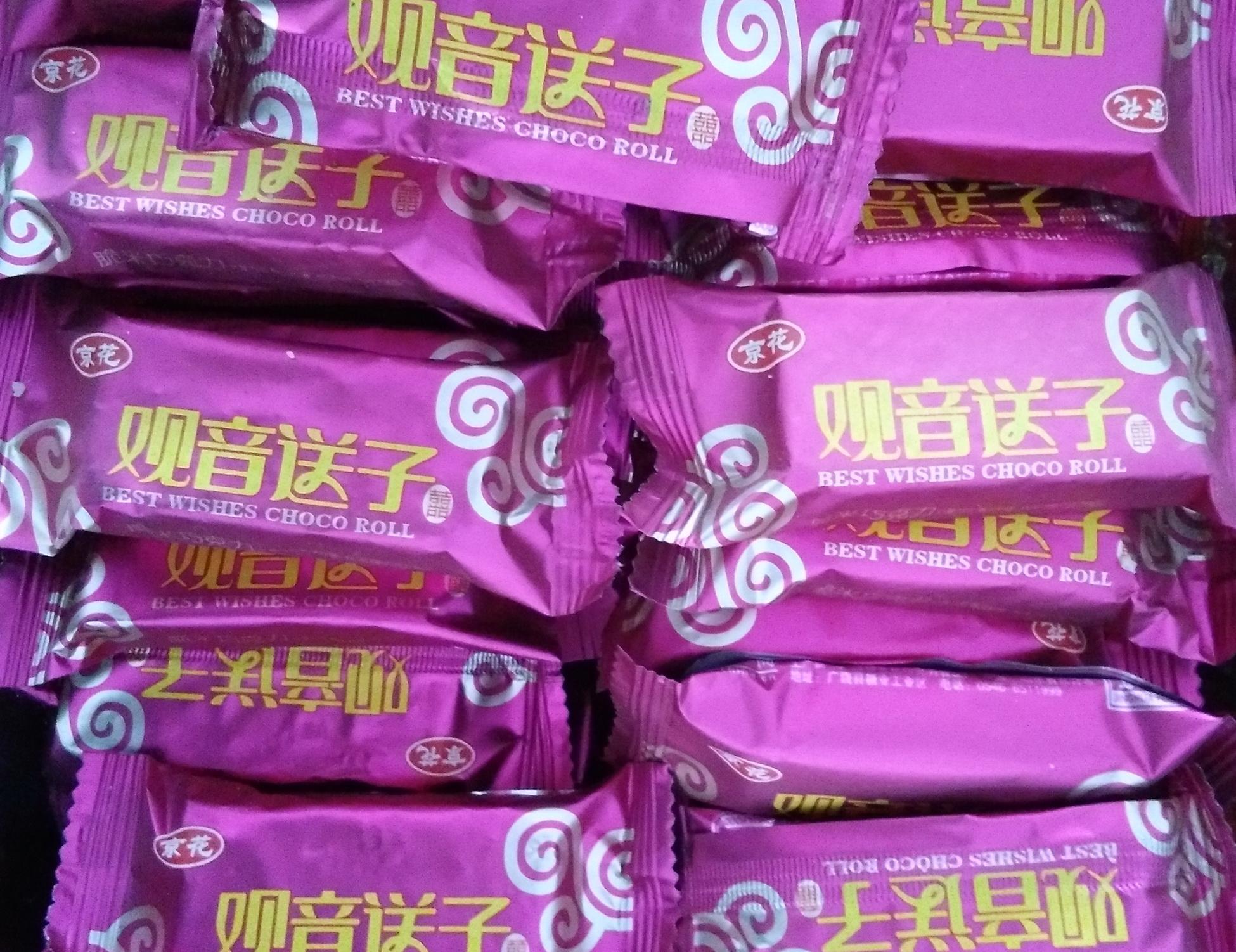 观音送子燕麦巧克力粉色包装