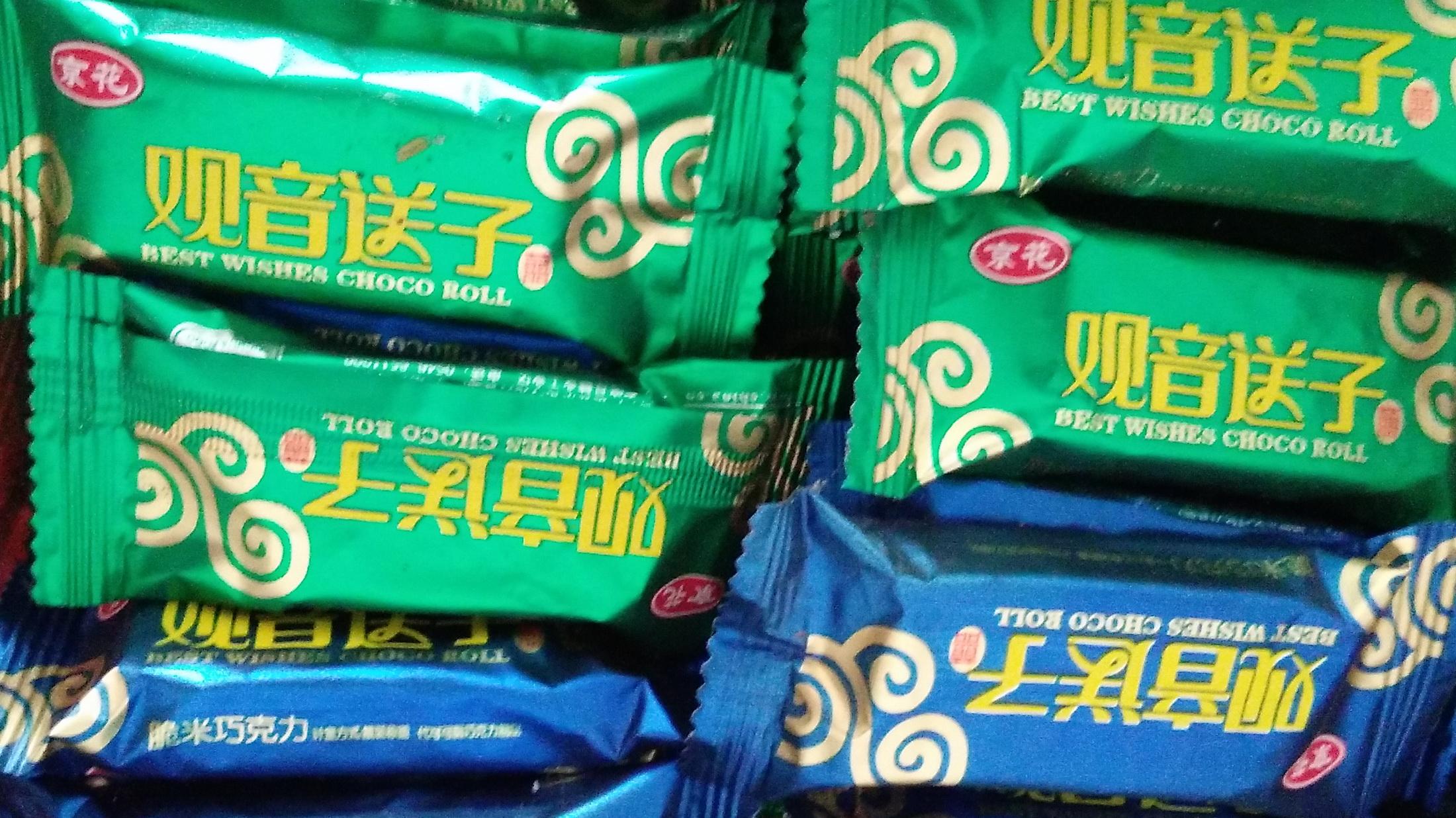 观音送子燕麦巧克力绿色包装